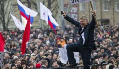 ukraine,russie,europe,états-unis