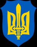Organization_of_Ukrainian_Nationalists-M_svg.png