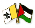 Flag-Pins-Vatican-City-Palestine.jpg
