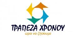 grèce,crise,capitalisme,économie sociale et solidaire,benoit xvi
