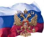 russie,onu,droits de l'homme,valeurs