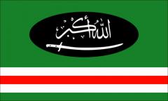 Flag_of_the_Vilayat Nokhchicho (Chechnya).png