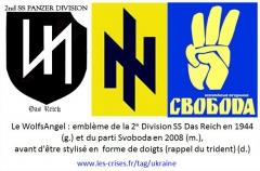 embleme-svoboda-22.jpg