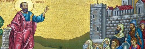 pape françois,saint paul,christianisme