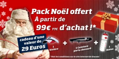 pack-noel-kiwami-2012.jpg
