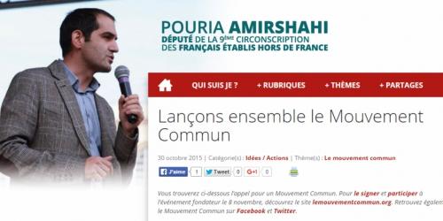 Pouria-Amirshahi-PS-lance-son-mouvement-commun-avec-Pierre-Laurent-Noel-Mamere-ou-Benoit-Hamon-comme-signataires.jpg