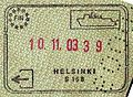 120px-Finland_helsinki_ferry.jpg
