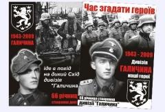 affiche-comment-voter-contre-le-bolchevisme.jpg